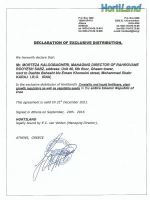 certificate_exclusivity-page-001