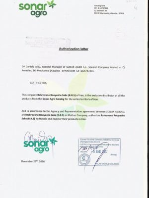 SonarAgro_sales representative